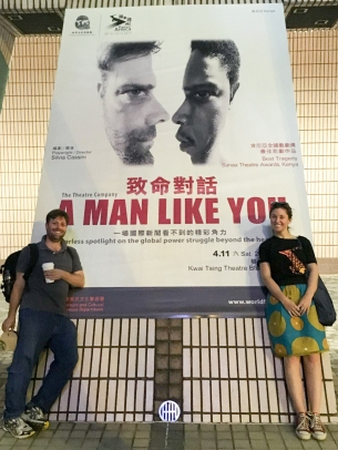 AMLY HK Publicity Pics (2 of 2)